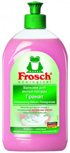 Средство для мытья посуды «Гранат» (500 мл)