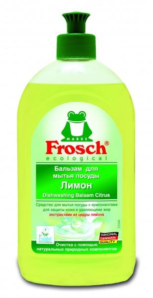 Бальзам для мытья посуды «Лимон» (500 мл)
