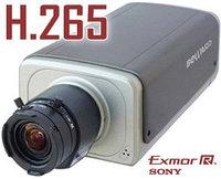 IP камера BEWARD B5650, фото 1