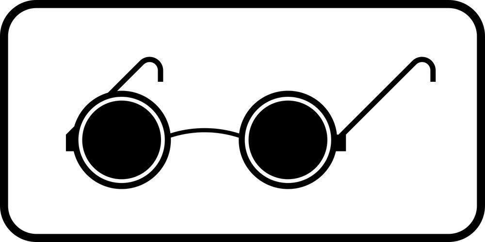 Знак 7.15 Соқыр жаяу жүргіншілер/ Слепые пешеходы
