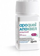 Апоквел (оклацитиниб) 16mg