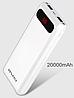 Powerbank Awei P70K 20000 mAh красный