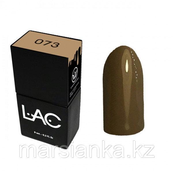 Гель лак LAC 073, 9мл