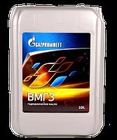 Гидравлическое масло GAZPROMNEFT ВМГЗ 10литров