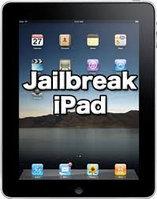 Джейлбрейк iPad в Алматы