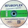 Капельная лента TuboFlex nano 16мм.  6 mils / шаг 30 см/ 1.6 л.ч / 100м в рулоне