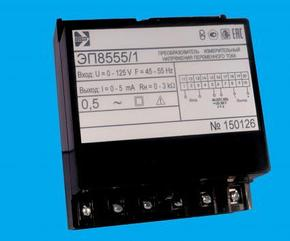 Измерительные преобразователи ЭП8555