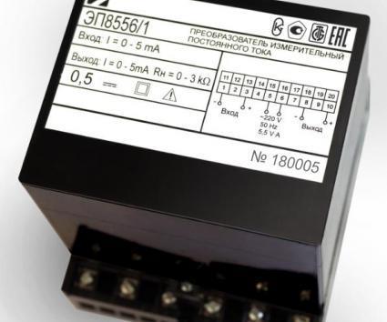 Измерительные преобразователи ЭП8556