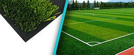 Резиновая подложка Sagama Sport Terra 650 - поля с искуственным газоном