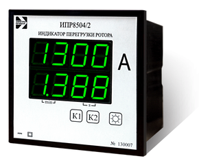 Индикатор цифровой щитовой ИПС8503