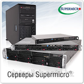 Сервер Supermicro SYS-5018D-MTF (1U Rack, Xeon E3-1220 v3, 3100 МГц, 8 Мб, 4 ядра)