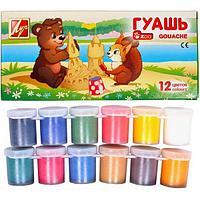 Краска гуашевая Луч Zoo 12 цветов (гуашь) по 10 мл.