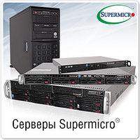 Сервер Supermicro 5038D-I (Tower, Xeon E3-1230 v3, 3300 МГц, 8 Мб, 4 ядра)