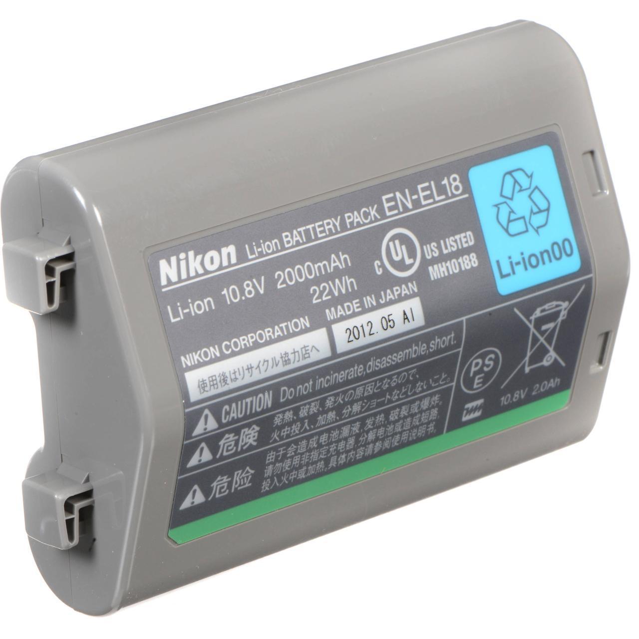 Аккумулятор Nikon en-el18 (2000 mAh)