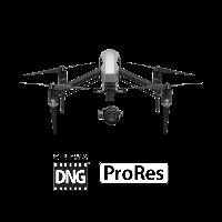 Дрон DJI Inspire 2 Premium Combo, фото 1