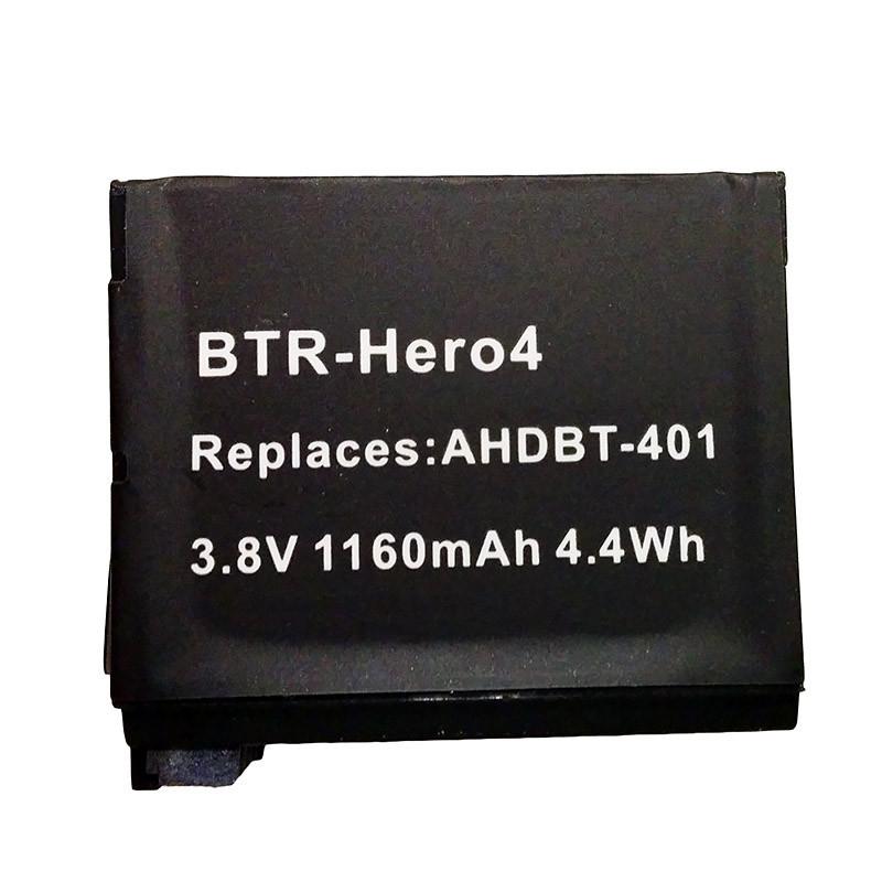 Аккумулятор для GoPro Hero 4 (1160 mAh)