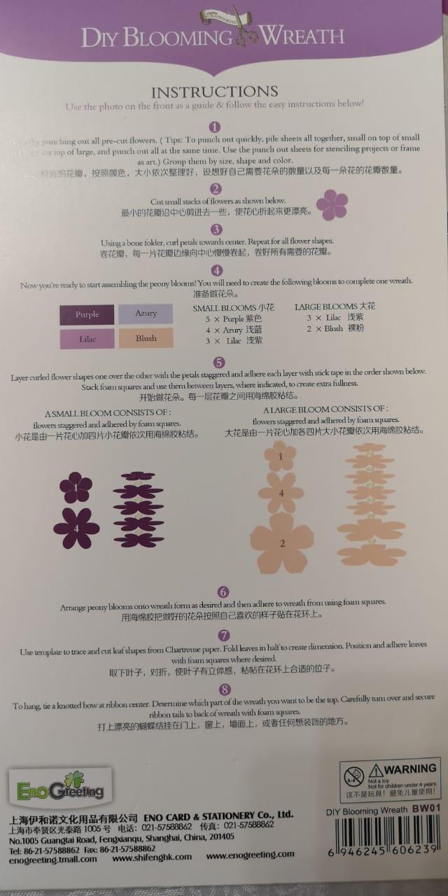 Объемная аппликация из бумаги, ленточек и бисера - фото 2