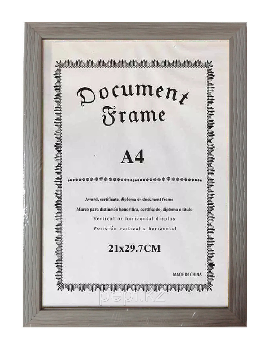 Рамка для сертификата А4, слоновая кость
