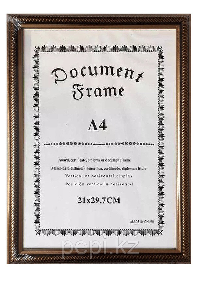 Рамка для сертификата А4, золотая пружинка