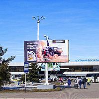 Аренда билборда в Костанае