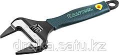 Ключ разводной SlimWide-S, 150 / 34 мм, KRAFTOOL