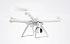 Квадрокоптер Xiaomi Mi Drone White 4K