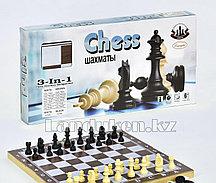 Шахматы 3в1 chess 3-in-1  29*29см маленькие