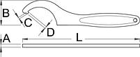 Ключ для круглых шлицевых гаек 255/2, фото 2