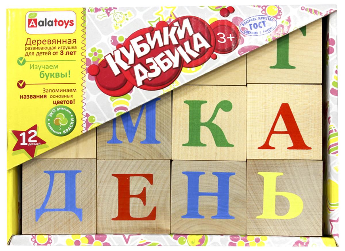 Alatoys Кубики Азбука неокрашенные (12 шт)
