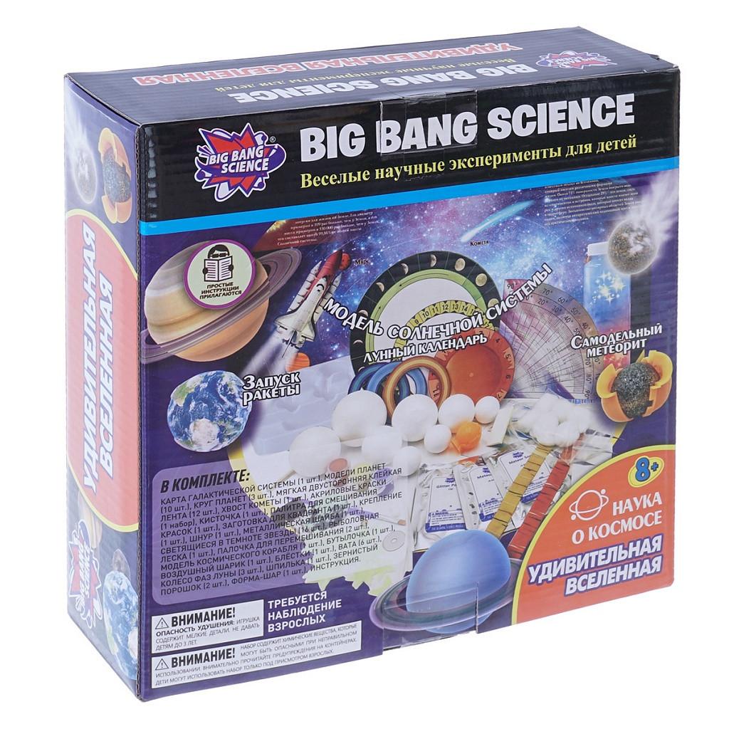 """Big Bang Science Веселые научные эксперименты для детей """"Удивительная вселенная"""""""