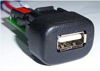 ШТАТ USB зарядник 1.2 Приора-Гранта