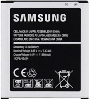 Заводской аккумулятор для Samsung Galaxy J1 J100F (EB-BJ100CBE, 1800 mah)