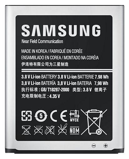 Заводской аккумулятор для Samsung Galaxy Ace Style LTE G357 (EB-BG357BBE, 1900 mah)