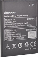 Заводской аккумулятор для Lenovo S668T (BL-222 , 3000mAh)