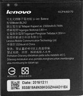Заводской аккумулятор для Lenovo A6000 (BL-242, 2300mAh)