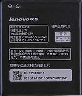 Заводской аккумулятор для Lenovo K3 (BL-242, 2300mAh)