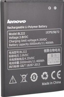 Заводской аккумулятор для Lenovo S660 (BL-222, 3000mAh)
