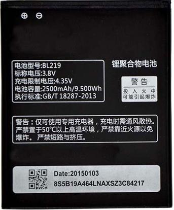 Заводской аккумулятор для Lenovo A889 (BL-219, 2500mAh)
