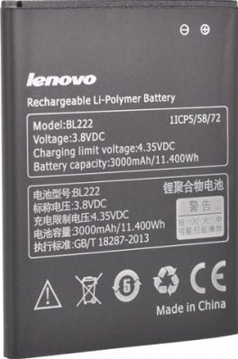 Заводской аккумулятор для Lenovo S930 (BL-222, 3000mAh)