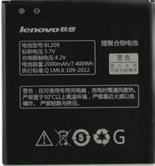Заводской аккумулятор для Lenovo A630E (BL-209, 2000mAh)