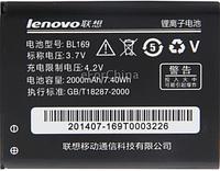 Заводской аккумулятор для Lenovo S560 (BL-169, 2000mAh)