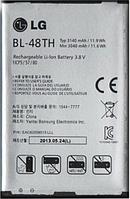 Заводской аккумулятор для LG Optimus G Pro E988 (BL-48TH, 3140mAh)
