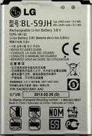 Заводской аккумулятор для LG Optimus F5 LTE P875 (BL-59JH, 2460mAh)