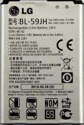 Заводской аккумулятор для LG Lucid2 VS870 (BL-59JH, 2460mAh)