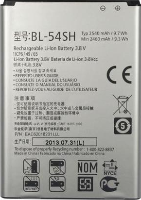 Заводской аккумулятор для LG L90 Dual D410 (BL-54SH, 2540mAh)
