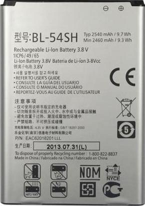 Заводской аккумулятор для LG MEGA H502 (BL-54SH, 2540mAh)