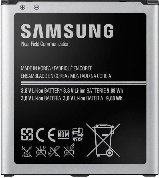 Заводской аккумулятор для Samsung Galaxy S4 GT-i9500 (B600BE, 2600mAh)