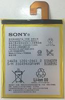 Заводской аккумулятор для Sony Xperia Z3 D6603 (LIS1558ERPC, 3100mAh)