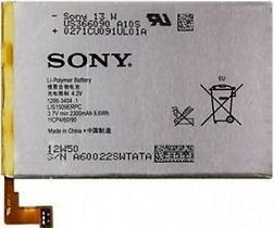 Заводской аккумулятор для Sony Xperia SP M35H (LIS1509ERPC, 2300mAh)