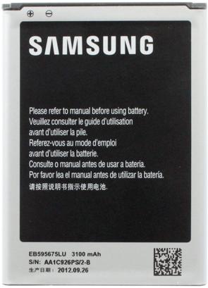 Заводской аккумулятор для Samsung Galaxy Note 2 N7100 (EB595675LU, 3100 mah)